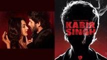 Kabir Singh Teaser: Know the story of Shahid Kapoor & Kiara Advani's Kabir Singh   FilmiBeat