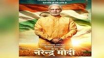 PM Narendra Modi Biopic पीएम नरेंद्र मोदी बायोपिक को लेकर सुप्रीम कोर्ट ने सुनाया ये बड़ा फैसला