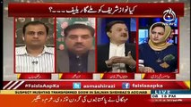 Our Respective Parties Know Very Well  What Is Happening  But They Can't Bash The Courts-Humayun Akhtar Khan