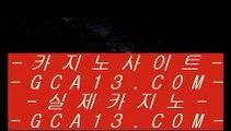 ✅실시간리잘파크카지노✅  ✅호게임 [ jasjinju.blogspot.com ] 실시간카지노사이트け라이브바카라ね바카라사이트주소ぺ카지노사이트✅  ✅실시간리잘파크카지노✅