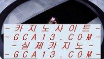 카지노안전  ✅솔레이어 리조트     https://hasjinju.tumblr.com   솔레이어카지노 || 솔레이어 리조트✅  카지노안전
