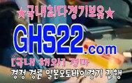 스크린경마 GHS22 . Com ꄳ 스크린경마