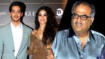 Janhvi Kapoor's Dad Boney Kapoor Take On Rumoured Boyfriend Ishaan Khatter