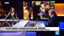 """Serge Moati sur les élections législatives en Israël : """"Gantz, c'est une sorte de Macron, ni droite, ni gauche"""""""