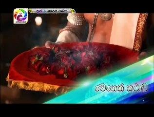 Maharaja Kansa (250) - 09-04-2019