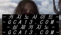 ✅도박으로돈따기✅  COD카지노     〔  instagram.com/hasjinju_com 〕  COD카지노 | 마이다스카지노 | 라이브카지노  ✅도박으로돈따기✅
