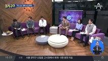"""[핫플]""""부친 기일이었다""""…무고로 고소한 김학의"""