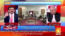 Chaudhry Ghulam Hussain Gives Another Breaking News
