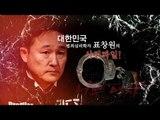 [예고] 드라마 같은 진짜 여자 이야기 '나쁜여자' (토) 밤 9시 30분