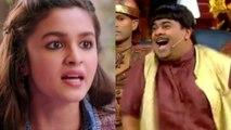 The Kapil Sharma Show: Alia Bhatt gets angry on Kiku Sharda's Joke | FilmiBeat