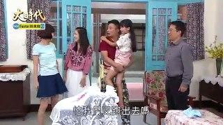 Dai Thoi Dai Tap 77 Phim Dai Loan THVL1 Long Tieng