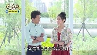 Dai Thoi Dai Tap 100 Phim Dai Loan THVL1 Long Tieng Phim Dai