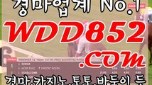인터넷경마入 W D D 8 5 2.CΦ Μ