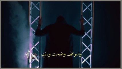 Ahmad Satar – Rahat Al Lahfa (Video) احمد ستار - ر