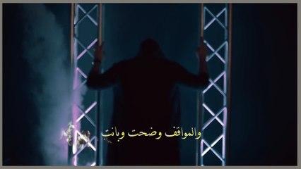 Ahmad Satar – Rahat Al Lahfa (Video) احمد ستار - ر