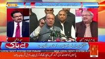 Nawaz Sharif Kehte Hain Ke Pehle Zardari Sahab Hame Punjab Govt Nikalwane Me Madad Karen Aur.. Chaudhary Ghulam Gives Breaking
