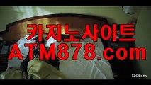 ▶ 맥스바카라추천 바카라게임주소≪SHS676,coM≫ 이었다. 이날 경기