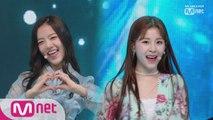 우아함 한가득! '공원소녀'의 'Pinky Star' 무대