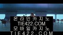 마카오슬 머신게임  라이브카지노 - ((( あ gca13.com あ ))) - 라이브카지노 실제카지노 온라인카지노  마카오슬 머신게임