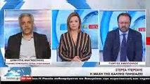 Ο Δημήτρης Αναγνωστάκης στα Αναλυτικά Γεγονότα του STAR Κεντρικής Ελλάδας