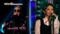 [선공개] 케이시&자이언트 핑크 - 슬픈 마네킹 ♬