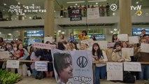 Trailer 'Her Private Life' [그녀의 사새활] | Drama Korea | Starring Park Min Young, Kim Jae Wook