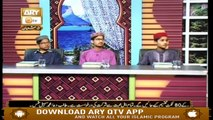 Baseerat ul Quran - 11th April 2019 | ARY Qtv