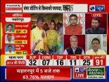 Lok Sabha Elections 2019, Phase 1: लोकसभा चुनाव 2019 के पहले चरण के मतदान खत्म, किसको फायदा?