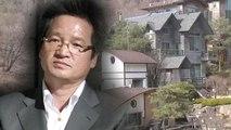 윤중천 친척도 소환...별장 관련자 '전방위' 조사 / YTN