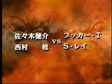 60fps / Kensuke & Nishimura VS Booker T & Stevie Ray (Harlem Heat) '96.3.14