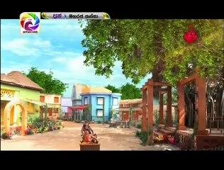 Maharaja Kansa (252) - 11-04-2019