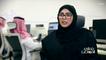 الطيران والمرأة السعودية