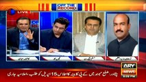 Talal Chaudhry says cases on Shehbaz were 'political in nature'