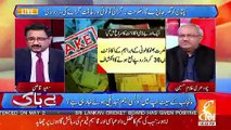 Saeed Qazi Response & Chaudhary Ghulam Hussain Response On Unemployment In Pakistan..