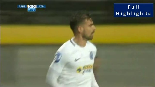 0-1 Giorgos Manousos Goal (17') - Aris vs Atromitos - Full Replay 14.04.2019