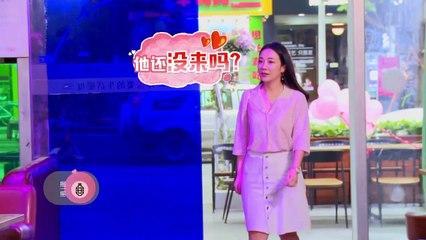 我们相爱吧 第三季 EP1 郑凯程晓玥向金婚夫妇讨教相守之道 170604