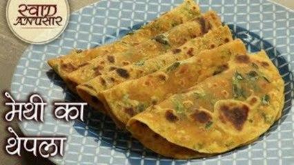 मेथी का थेपला - Popular Gujarati Snack - How To Make Gujarati Methi Thepla Recipe In Hindi - Toral