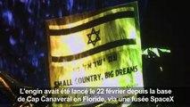 Alunissage raté pour la première sonde israélienne