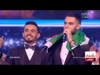 لحظة فوز  يعقوب شاهين بلقب محبوب العرب 2017