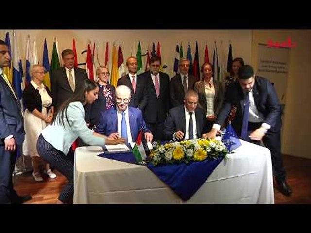 الاتحاد الأوروبي يطلق استراتيجيته المشتركة لدعم فلسطين