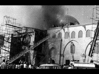 الذكرى 47 لإحراق المسجد الأقصى