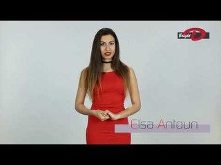 Casting Presenter: ELSA ANTOUN