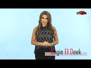 Casting Presenter: ANGIE EL DEEK