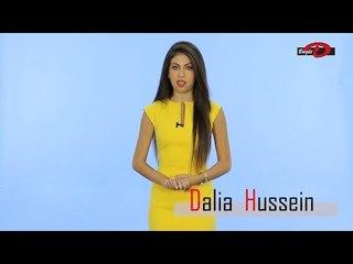 Casting Presenter: DALIA HUSSEIN