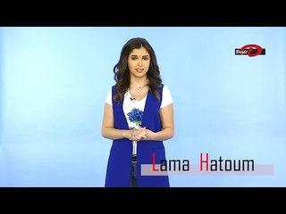 Casting Presenter: LAMA HATOUM