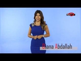 Casting Presnter: DIANA ABDALLAH