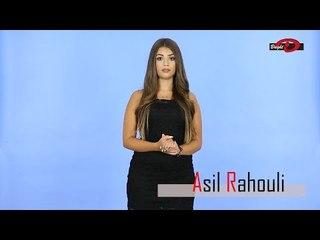 Casting Presenter: ASIL RAHOULI