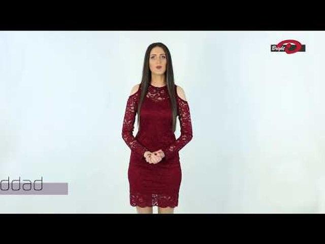 Casting Presenter: PATRICIA HADDAD