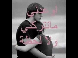 نيرمين ابراهيم - الغالي   Nermin lbrahim - alghale