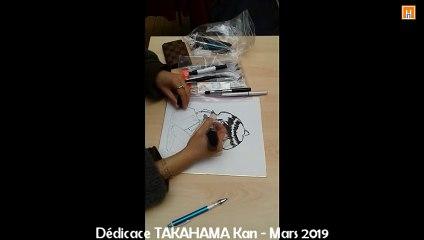 Dédicace TAKAHAMA Kan - 高浜寛